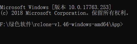 rClone mounts Webdav - take TeraCloud as an example - Programmer Sought