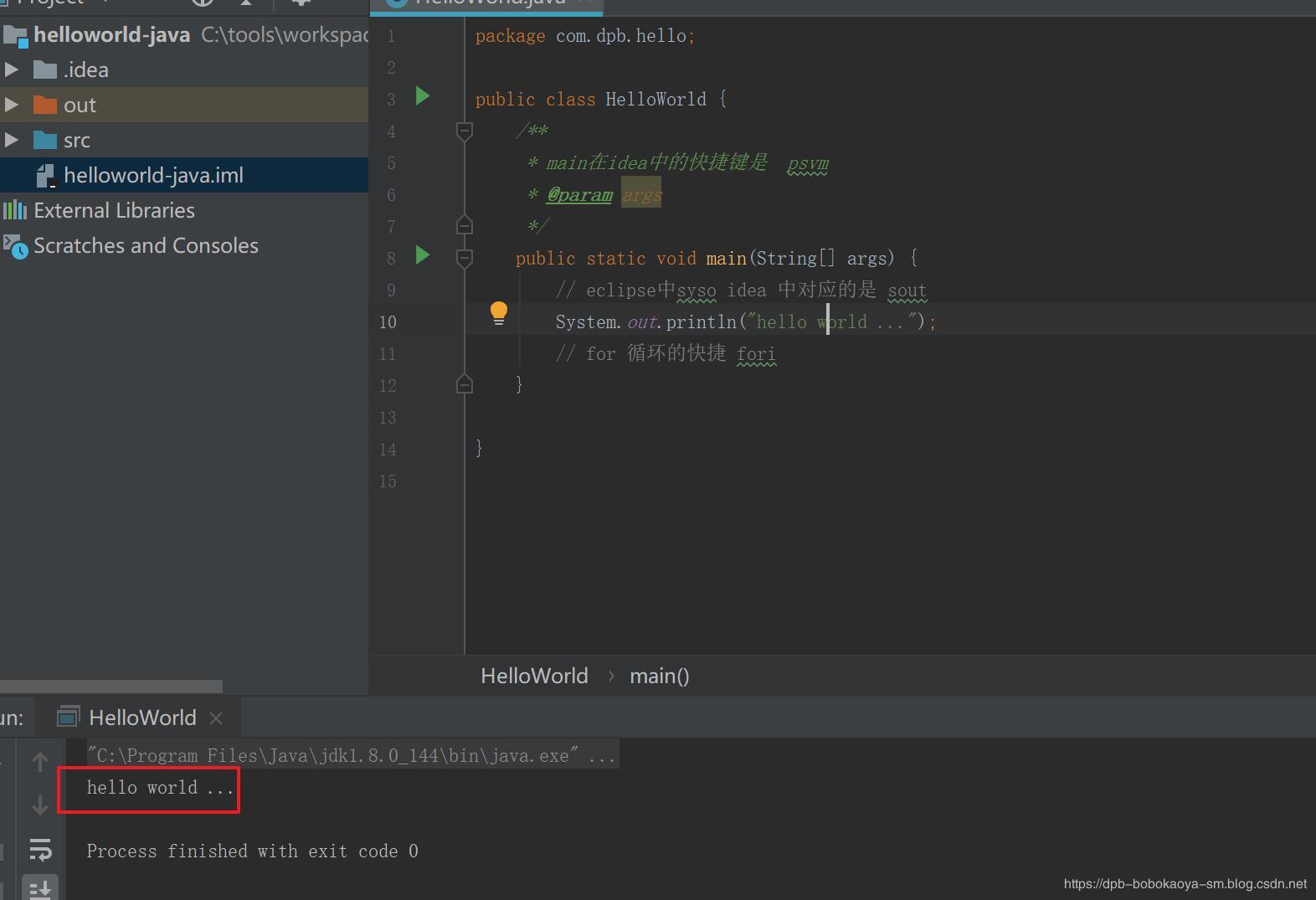 IntelliJ IDEA (2019) installation crack and HelloWorld case