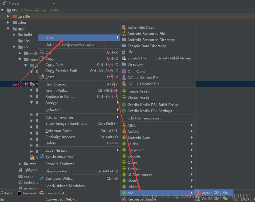 Android Studio To Create A New Empty Activity Failures Recorded Programmer Sought