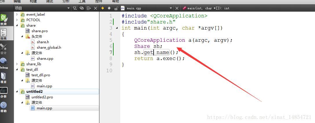 Qt making dynamic library  dll - Programmer Sought