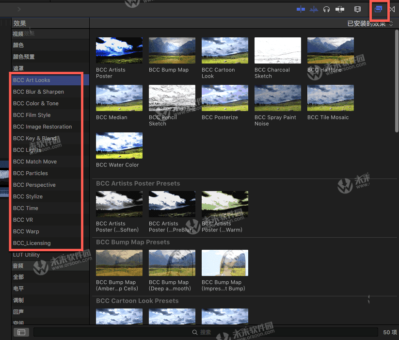 FCPX video effects plugin Boris Continuum Complete 2019 for FCPX