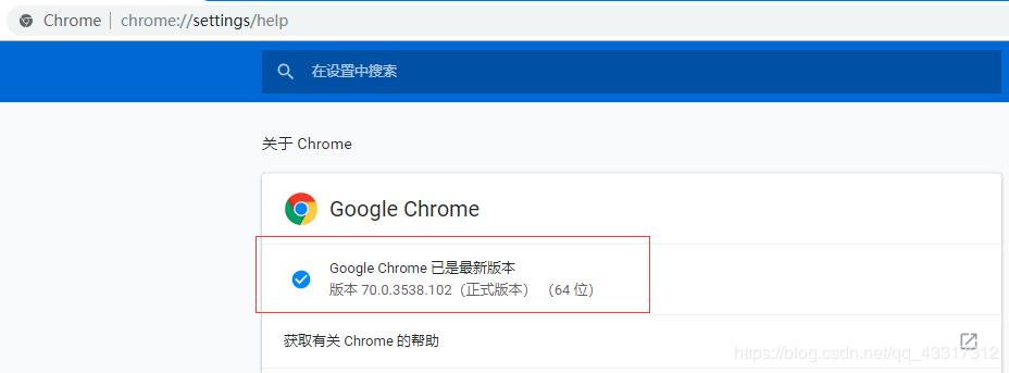 Chromedriver installation and routing issues - Programmer Sought