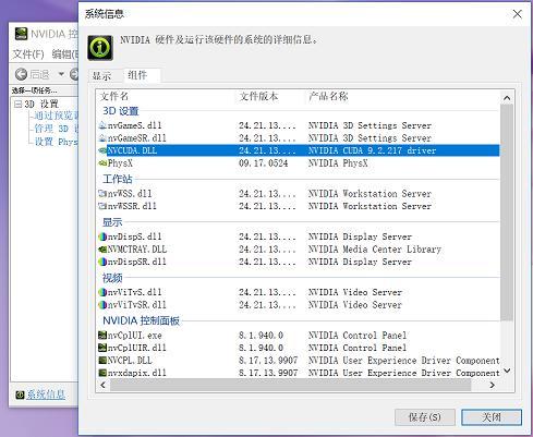 Windows10/MX150 graphics card installed TensorFlow-GPU-1 10