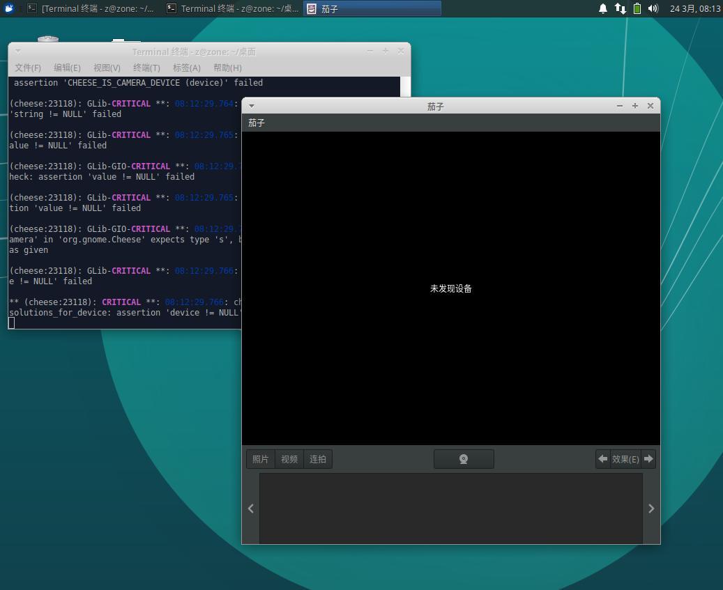 VirtualBox calls the camera - Programmer Sought
