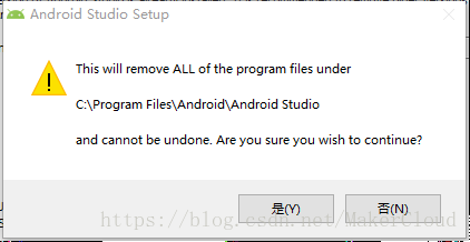 Android studio 3 2 upgrade details and Gradle configuration
