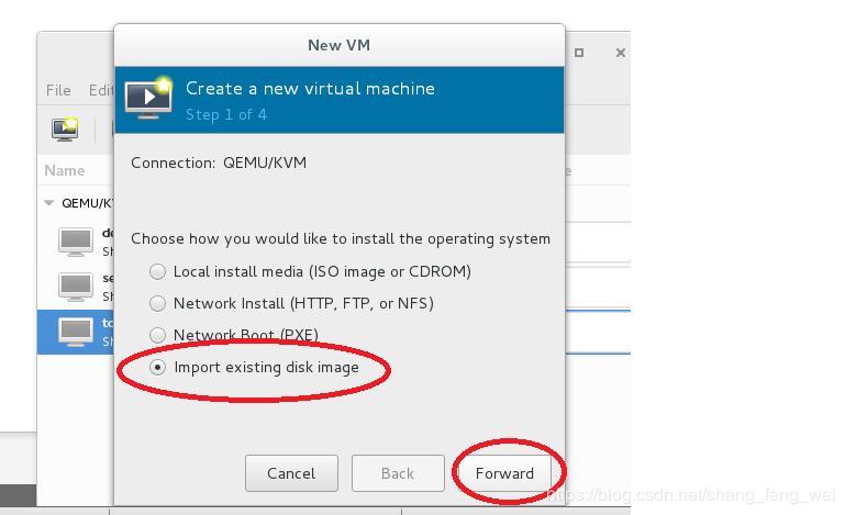 Linux virtual machine management command / install / restore