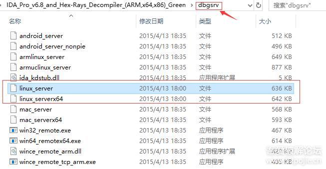 Ida dynamic debugging elf (no pit details) - Programmer Sought