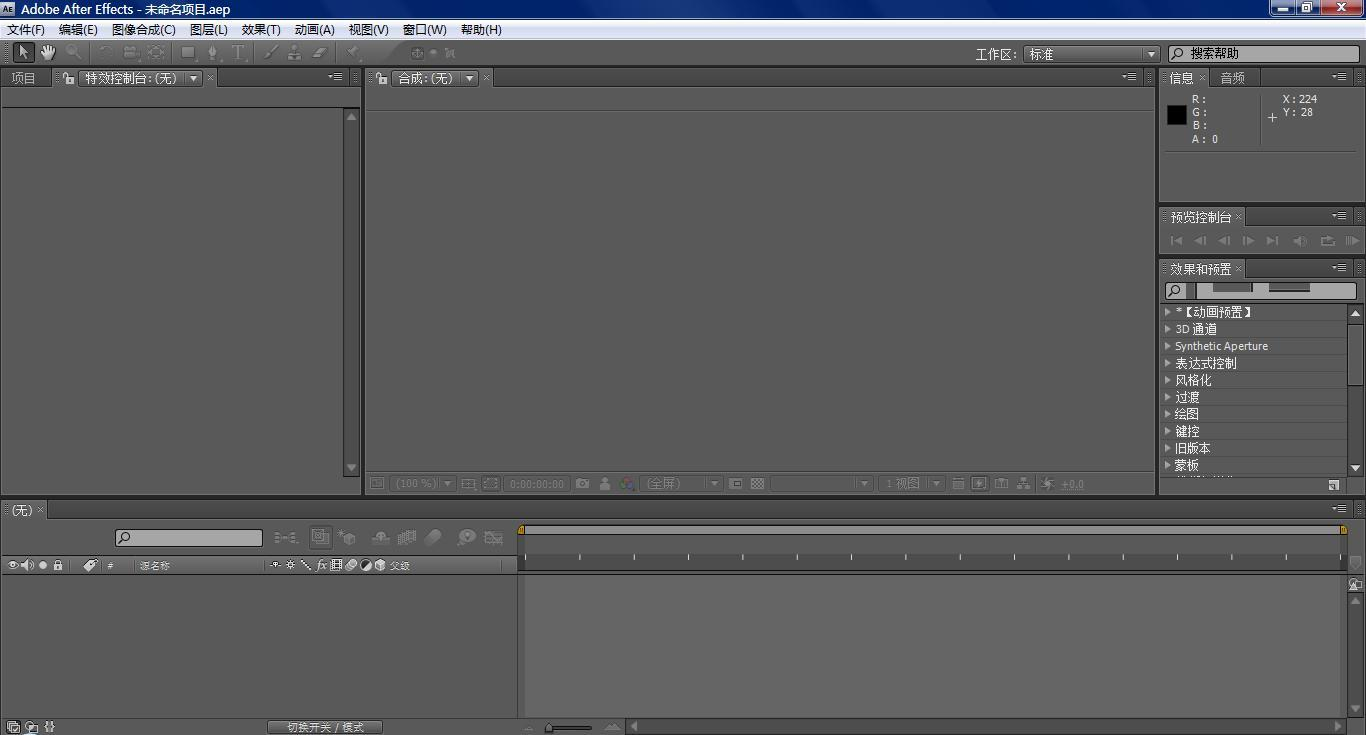 Adobe After Effects CS4 download address and crack method