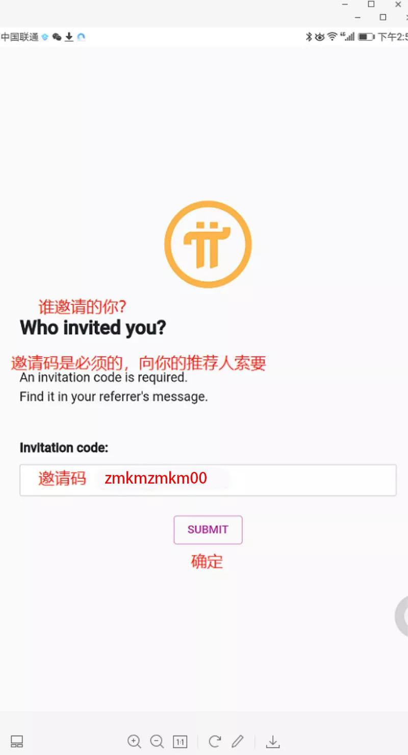 Pi Download Registration Mining Verification Incurable Diseases One Step Programmer Sought