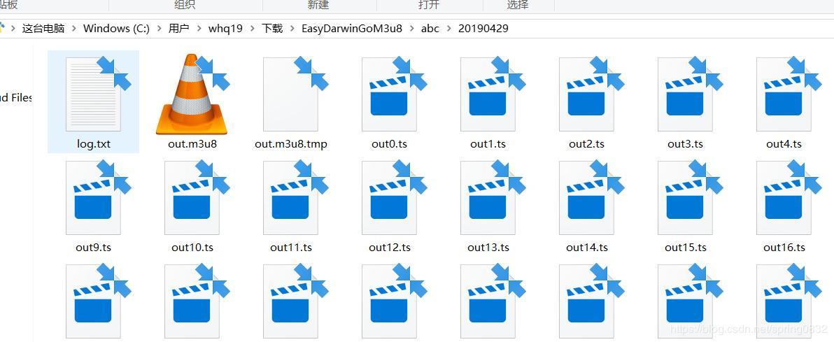 Ffmpeg easydarwin as a streaming server - Programmer Sought