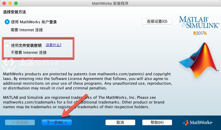 Mac installed MATLAB 2017b - Programmer Sought