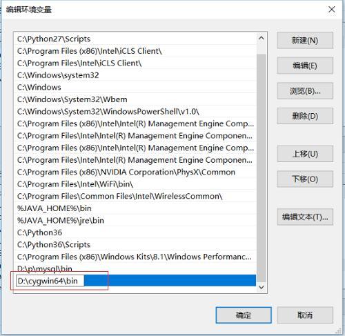 Windows Install uWSGI: Not Feasible - Programmer Sought