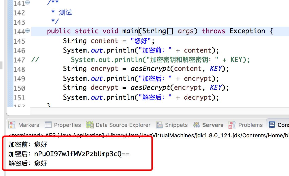 AES encryption and decryption of JS front end (CryptoJS) and