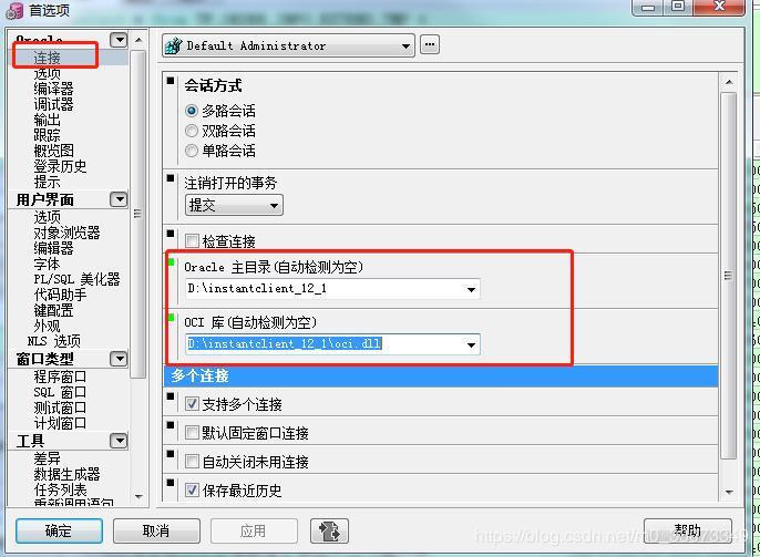 PLSQL Developer Version 11 (64 bit) connects to Oracle 12C