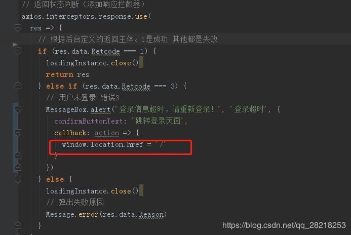 Jump login page in axios response interceptor in vue js