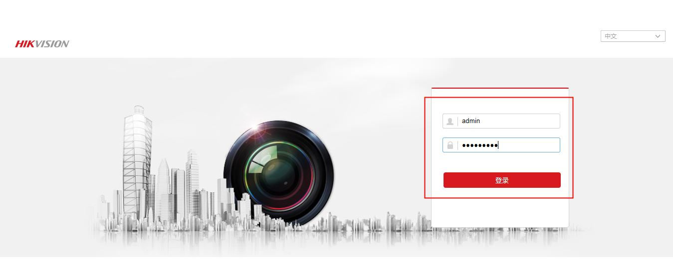 Hikvision surveillance camera access to WeChat live