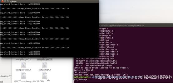 Linux operating system kernel detailed experiment--time
