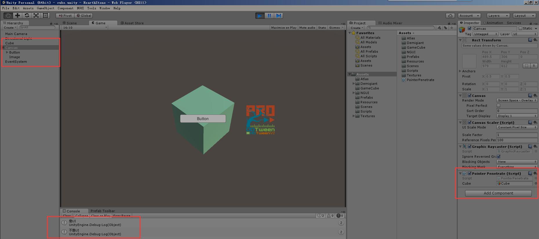Unity3dUGUI mouse penetration UI problem solution - Programmer Sought