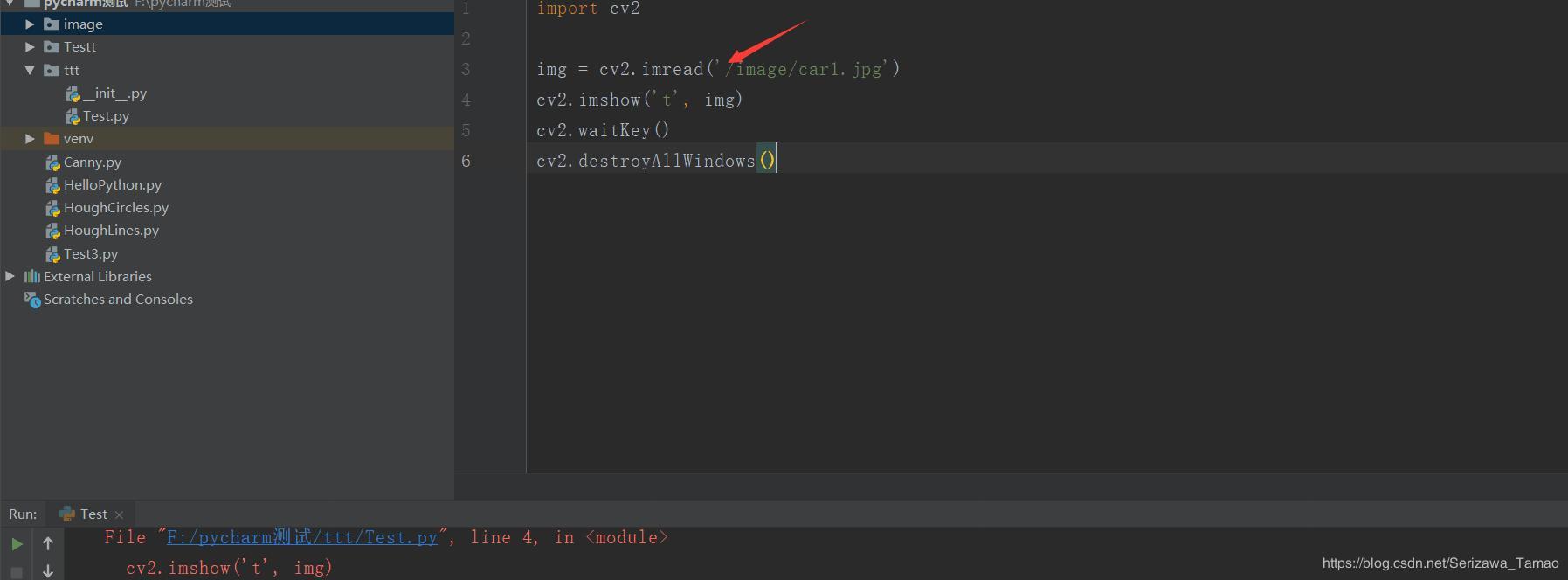 Handling cv2 imshow('t', img) Basic operation error: error: (-215