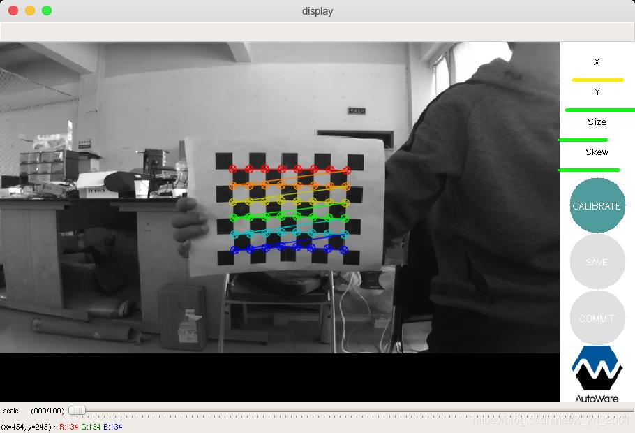 Joint calibration of (binocular) camera and lidar using