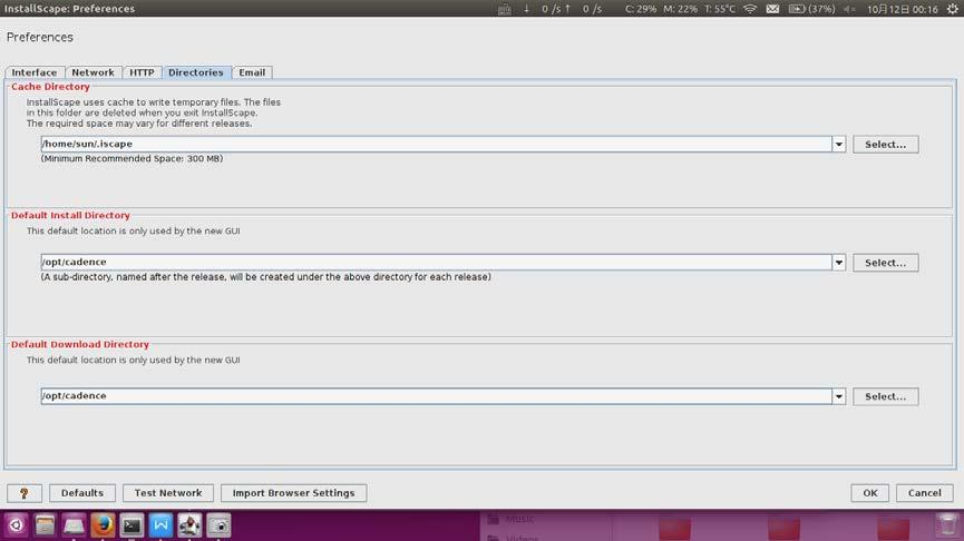 Building an IC digital-analog hybrid environment on Ubuntu
