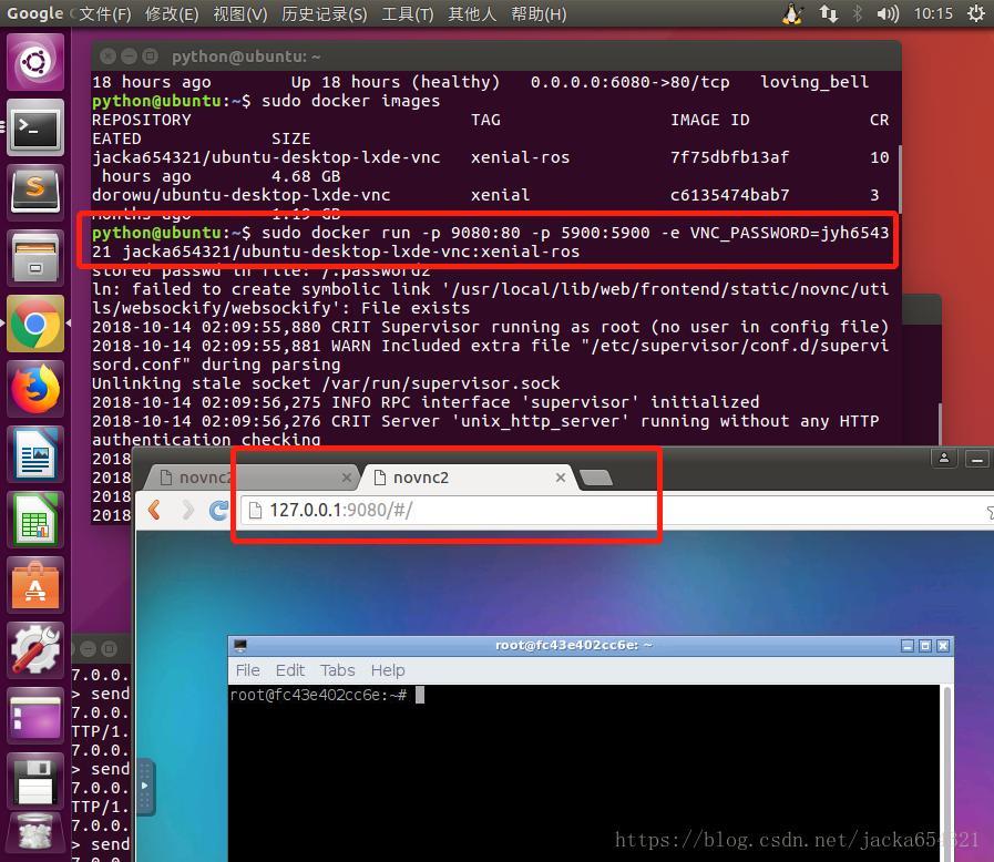 Ubuntu installs Docker CE, VNC accesses docker graphical