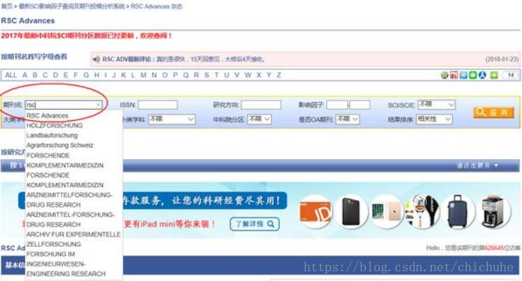 Read how to quickly query the JCR partition of the Chinese
