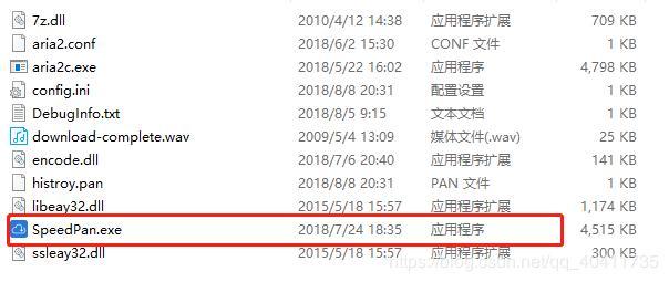 2019 latest Baidu network disk crack version, Baidu network disk