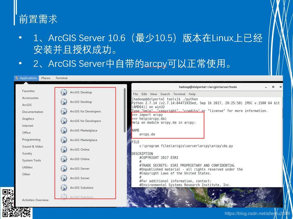 Anaconda 3 and arcpy work together under Linux system
