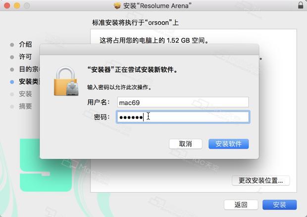 Resolume Arena 6 Mac Chinese crack version permanent