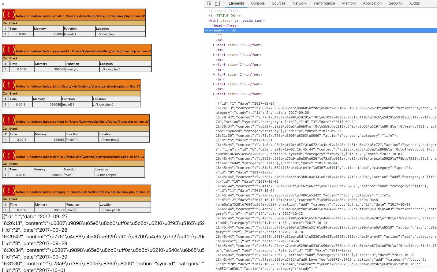 Php jquery ajax debugging error message: Uncaught