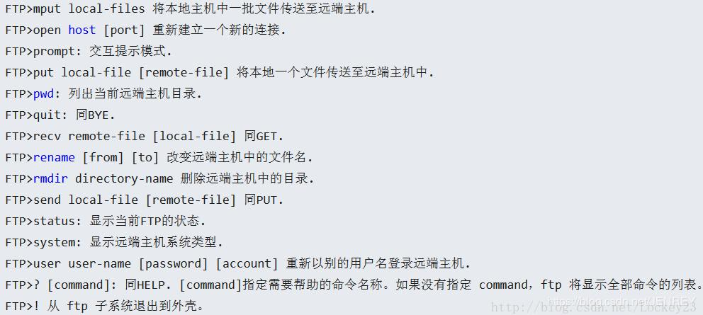 Linux lftp command and ftp command usage analysis and