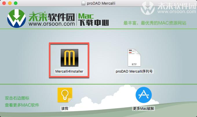 proDAD Mercalli for Mac (AE Video Stabilization Anti-Shake