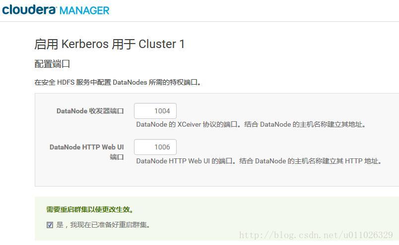 Cloudera Manager CDH integration Kerberos - Programmer Sought
