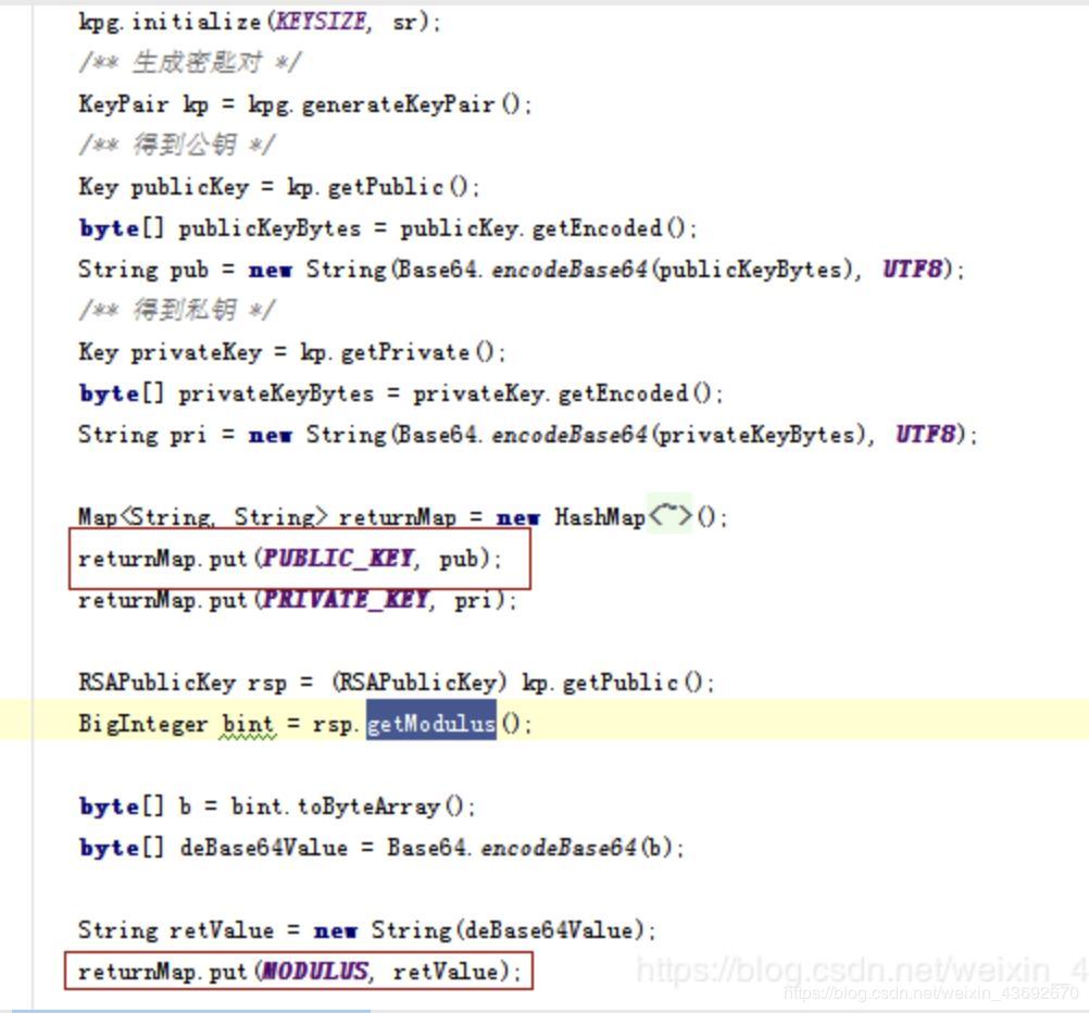 React native rsa encryption - Programmer Sought
