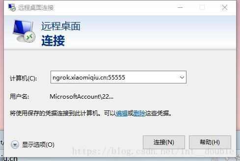 Ngrok windows10 remote desktop - Programmer Sought