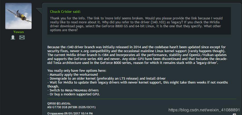 Ubuntu installs GPU driver &