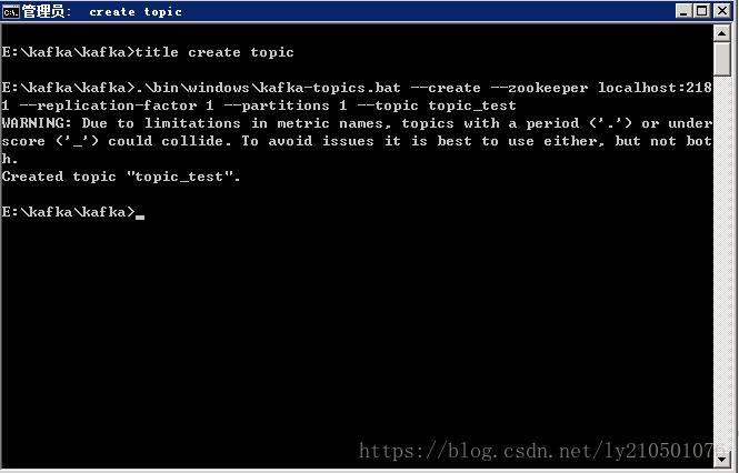 Kafka step (VPN environment) in Windows environment