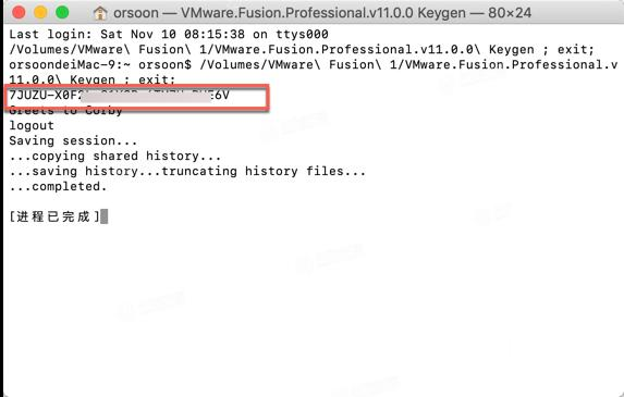 Vmware fusion pro 11 mac crack version permanent activation